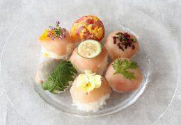 生ハム手鞠寿司
